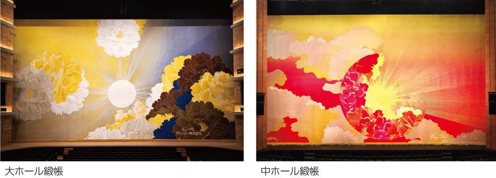 ECOS LP-2000N,ECOS LP-3100,ECOS iD-7100