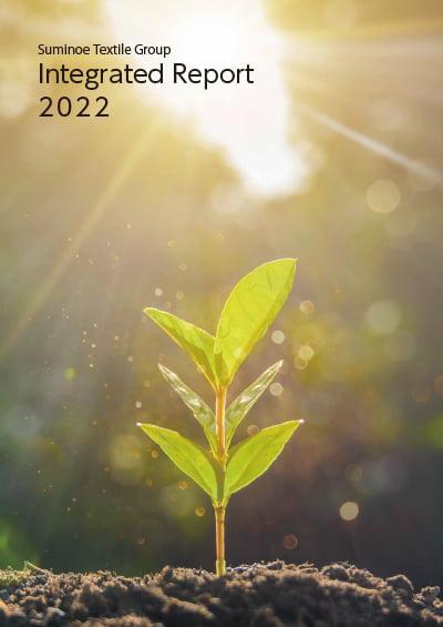 CSR Report 2019 Cover